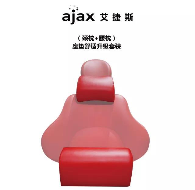 全芯體驗,舒適升級——座墊舒適升級套裝